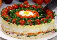 Daudzslāņu salāti