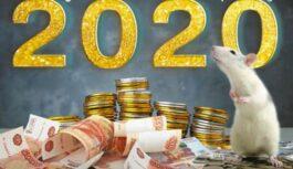 3 zodiaka zīmes, kurām 2020. gada ziema būs nozīmīgs dzīves etaps