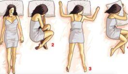Poza, kādā jūs guļat, var daudz ko par jums pastāstīt